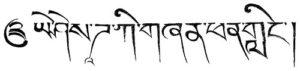 Tibetischer-Name Zentrum